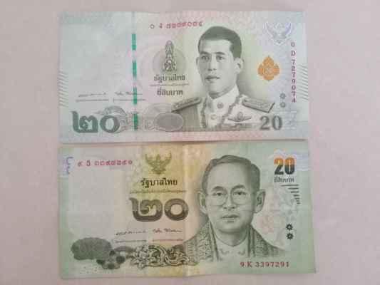 Thajské bankovky. 20 bathů. Nový thajský král. Dole jeho otec, který zemřel.