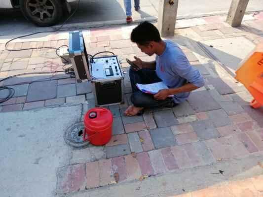 Zřejmě inženýr elektrikář.
